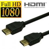 สาย HDMI
